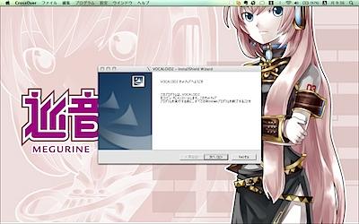 スクリーンショット(2009-10-12 9.36.14).png