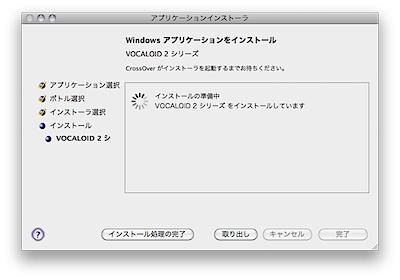 スクリーンショット(2009-10-12 9.33.27).png