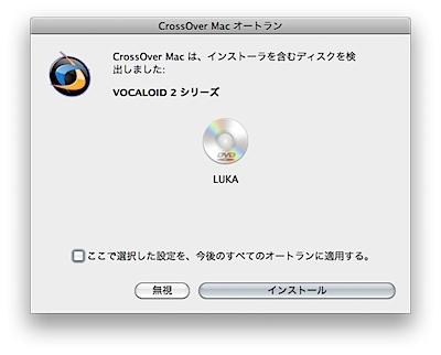 スクリーンショット(2009-10-12 9.32.40).png