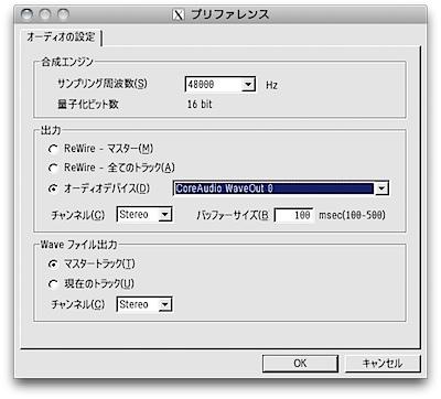 スクリーンショット(2009-10-12 9.52.30).png