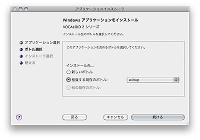 スクリーンショット(2009-10-12 9.33.04).png