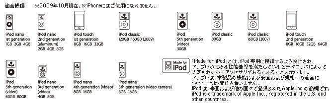 201003210818.jpg