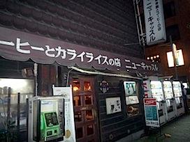 201004010154.jpg