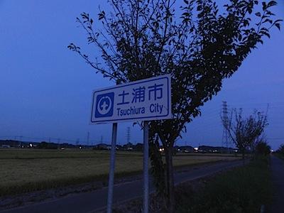 201009070247.jpg