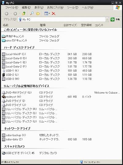 201009270023.jpg