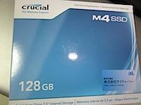 DSC04862.JPG